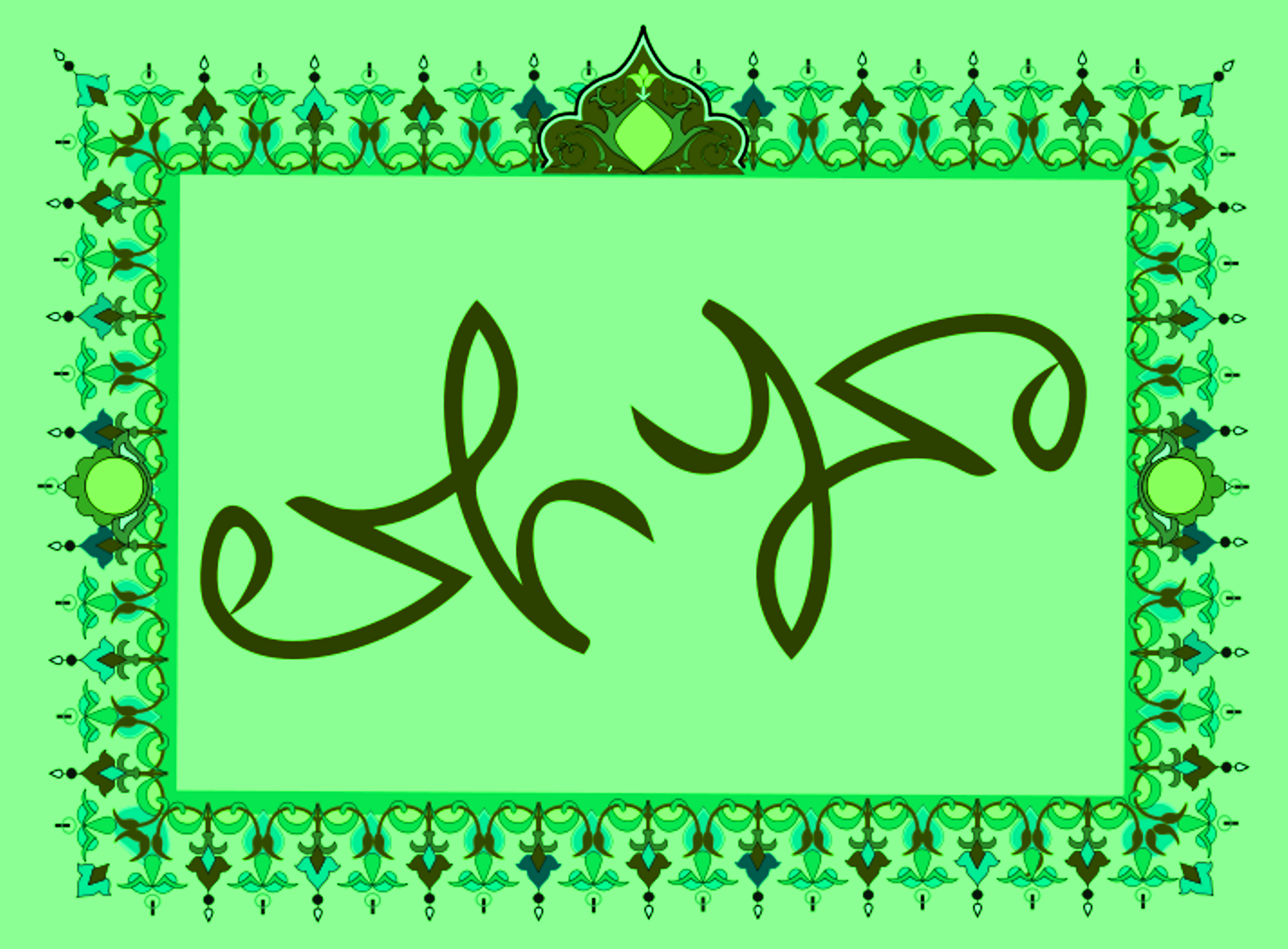 Caliphate is nothing but Succession of the Holy Prophet (s.a.w.a.) – Part II