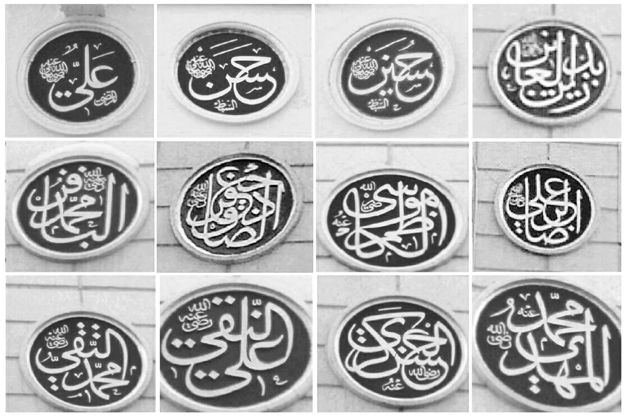 The Rationale behind not having the names of the Imams (a.s.) in the Holy Quran – An Analytical Research Part I
